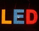 2015年LED技术干货