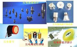 传感器知识大讲堂之压电式传感器