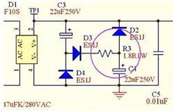 LED驱动电源总谐波失真(THD)分析及对策
