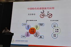 传感器能否玩出中国特色,实现弯道超车?