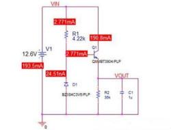 教你用分立组件设计低成本串联线性稳压器