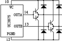 大、中功率MOSFET與IGBT驅動電路方案探討