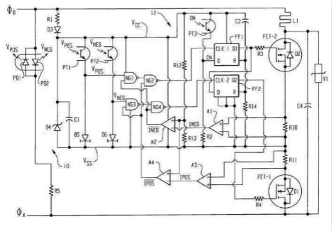 固态继电器介绍及工作原理