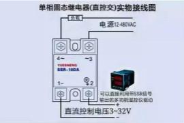 电磁继电器、干簧继电器和固态继电器的选择方法