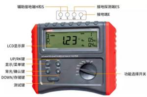 接地電阻測試儀使用方法