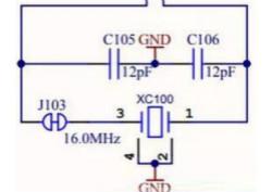 晶体振荡器的负载电容如何快速选?