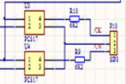 大神DIY:步进电机驱动DIY详细过程分析!