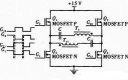 高效、可靠的紧凑型DCDC隔离电源电路设计