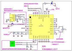 达人创意DIY:无线2.4G音频收发器