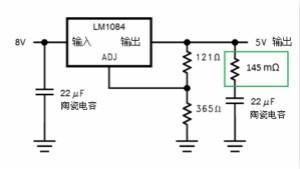 选择保障线性稳压器稳定度的ESR