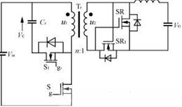 有源逆变和同步整流电路用于低压大电流的正激式电路中