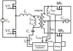 三元件串联LLC谐振变流器同步整流方案