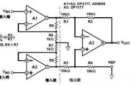 三运放组成的仪表放大器原理分析