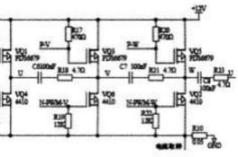 無刷直流電機的無位置傳感器控制