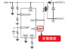 無需光耦的隔離型反激式DC/DC轉換器(1)