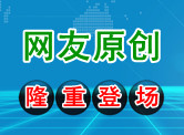 温故而知新——电子元件技术网论坛EMC原创帖集锦