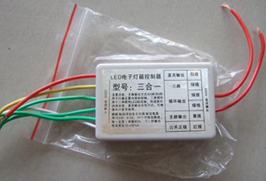 led电子灯箱控制器