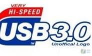 USB3.0传输速度【一般情况】?usb3.0 传输速度最快是多少?