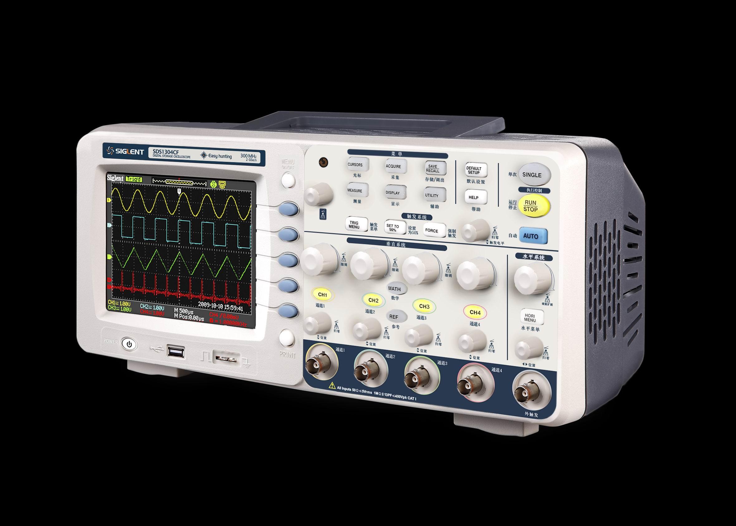 如何选择合适的示波器带宽