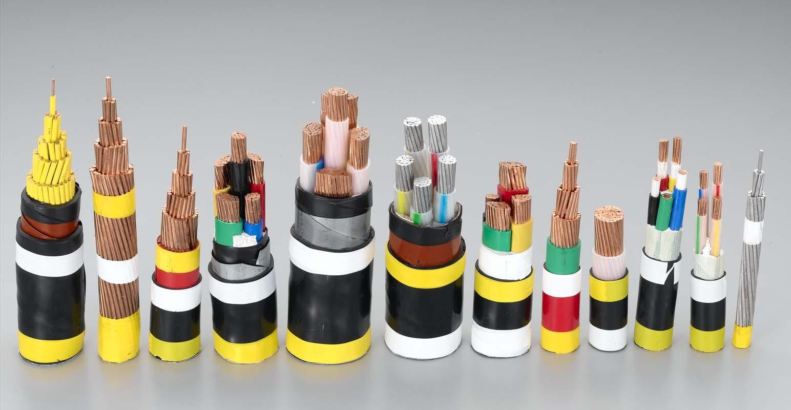 电线电缆标准