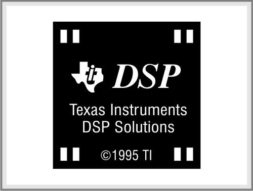 DSP是什么?