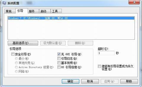 固态硬盘优化技巧【SSD】