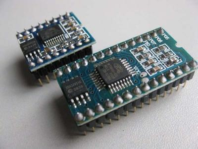 语音芯片的生产方式