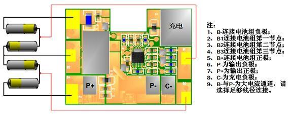 手机锂电池保护功能的实现