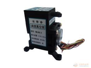 微型无刷直流真空泵的优越性