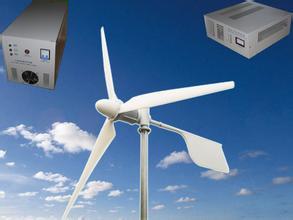 家用风力发电机行业发展趋势