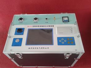发电机变频谐振耐压装置产品特点