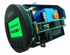 管道式电磁流量计安装要求