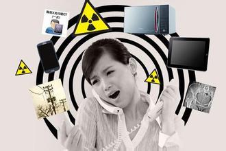 电磁辐射污染来源危害