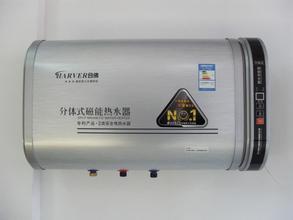 热盾电磁热水器