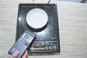 电磁炉辐射相关国外经验