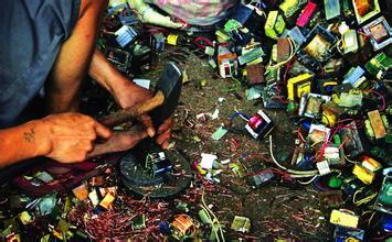 电子废弃物