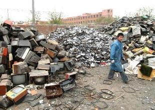 电子废弃物基本种类