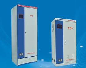 EPS电源两种电源