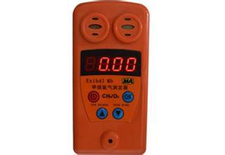 氧气测定器的工作原理和技术指标