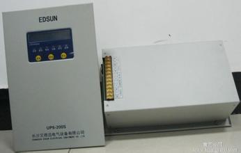 分布式直流电源技术参数