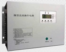 分布式直流电源特点
