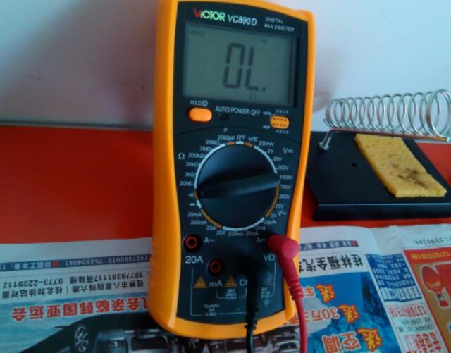双向可控硅如何测量好坏?