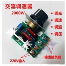 双向可控硅和单向可控硅的区别