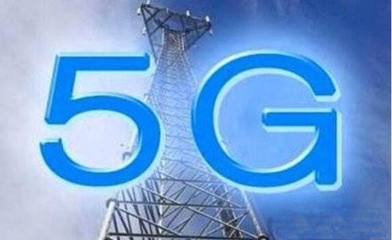 石英晶振的作用及在5G中的作用
