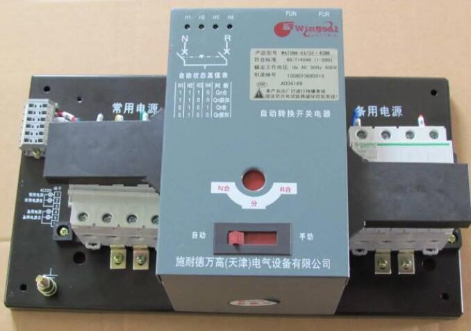 双电源转换开关的用法及用途