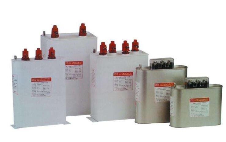低压电容器常见故障及安装注意事项