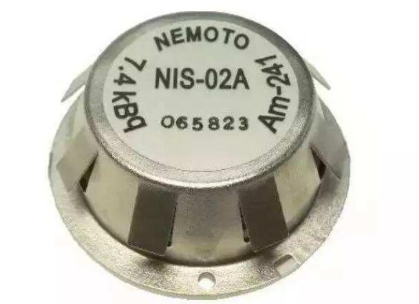 詳解什么叫離子傳感器及其工作原理