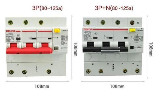 漏电保护器如何接线