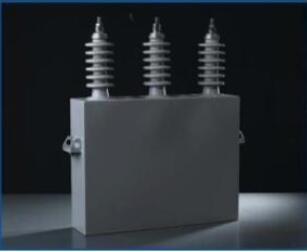 高压电容器的检测及更换
