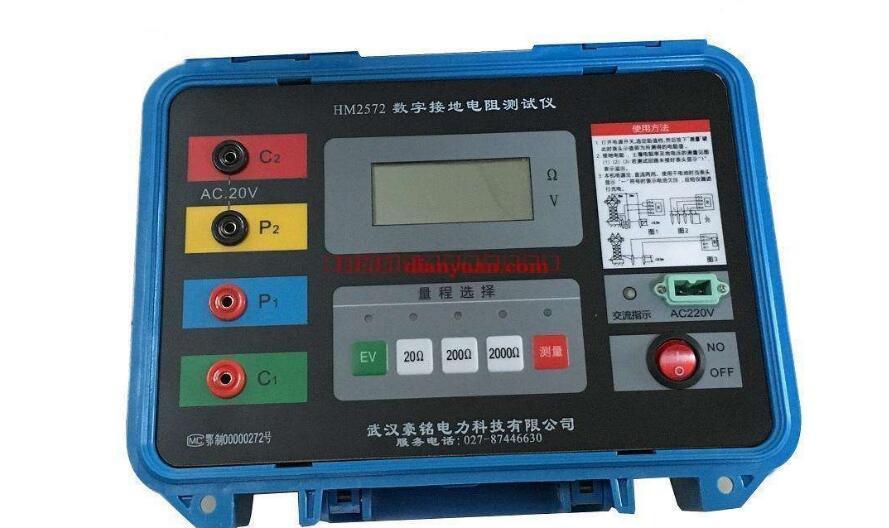 接地电阻安全阻值是多少?防雷接地电阻是多少?